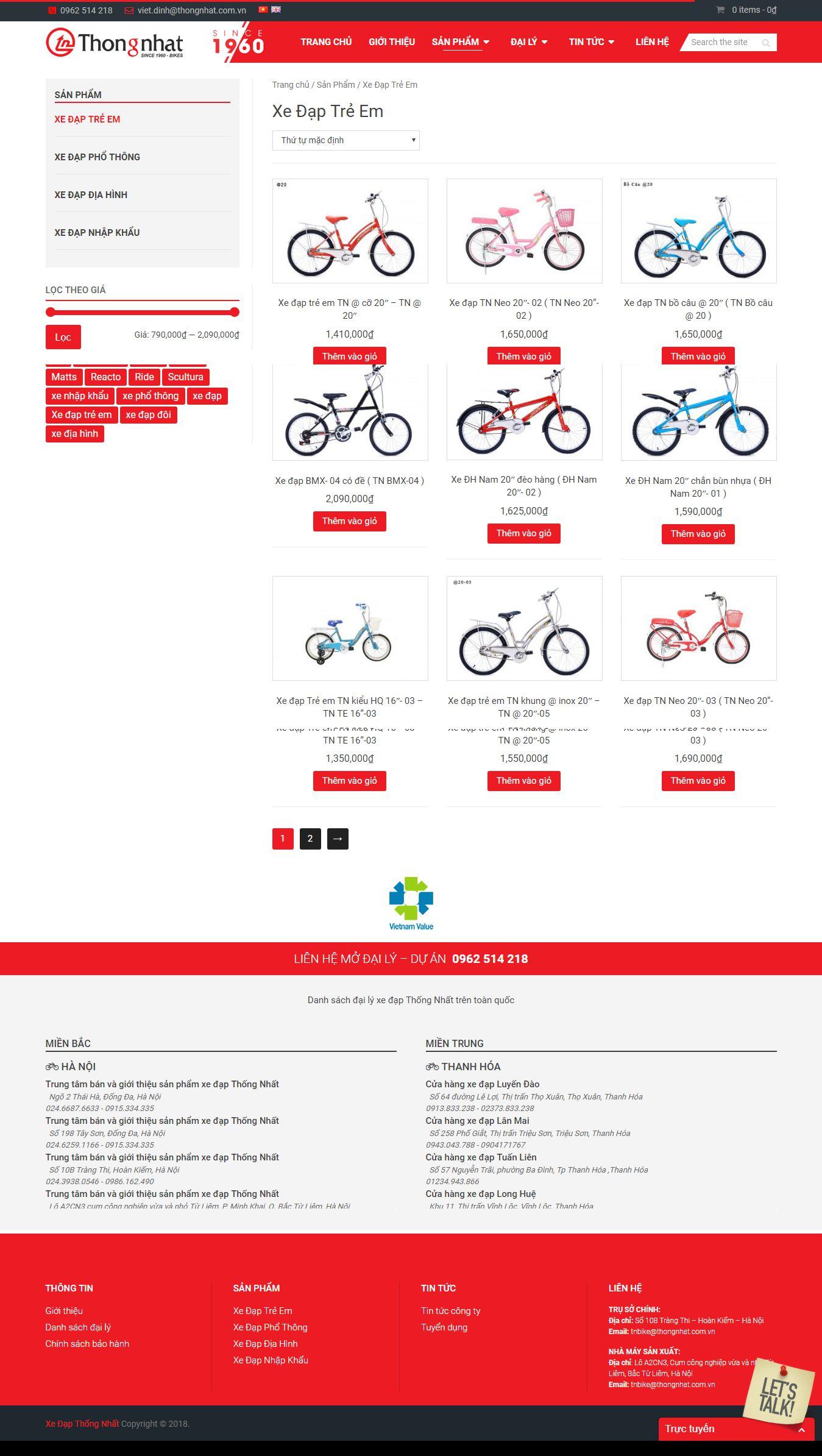 cửa hàng bán xe đạp trẻ em
